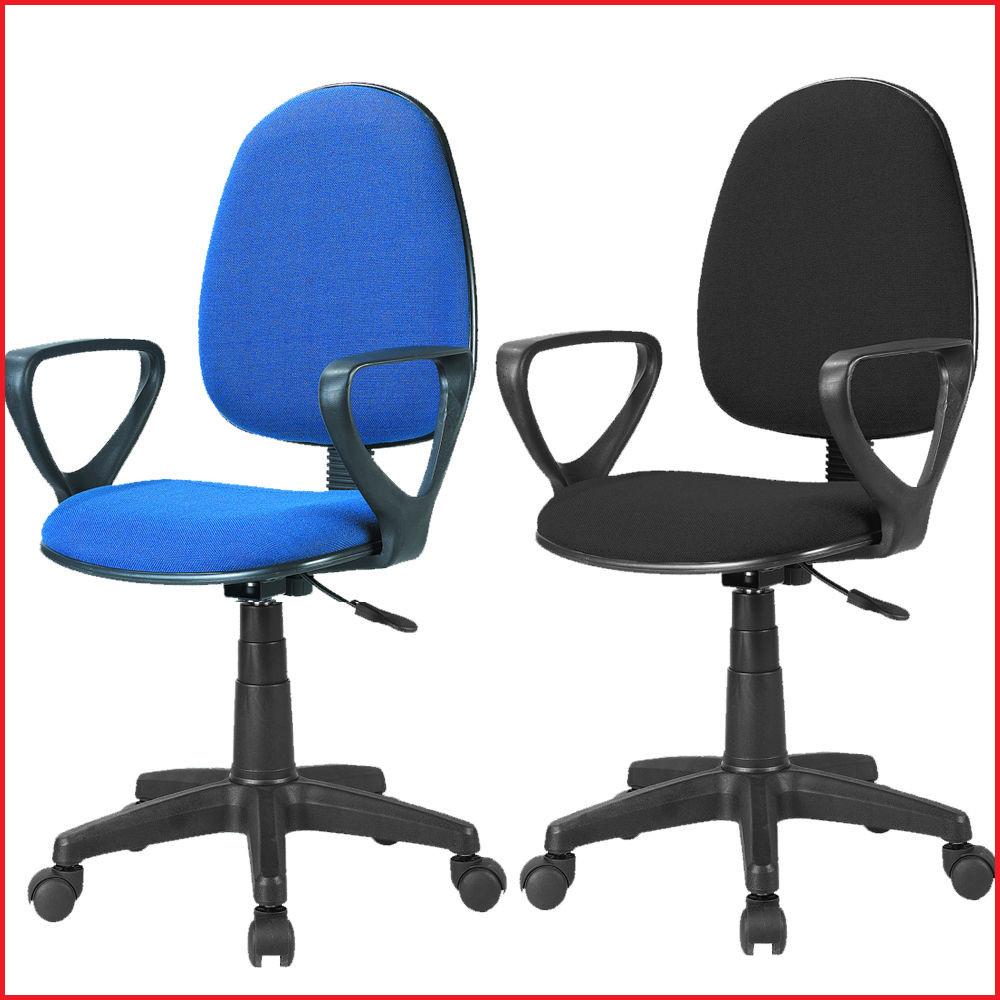 Easy Sillas De Oficina | Oficina Página 44 Diseño Y Fabricación De ...