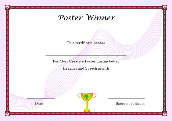 Certificate Of Recognition Template shatterlioninfo