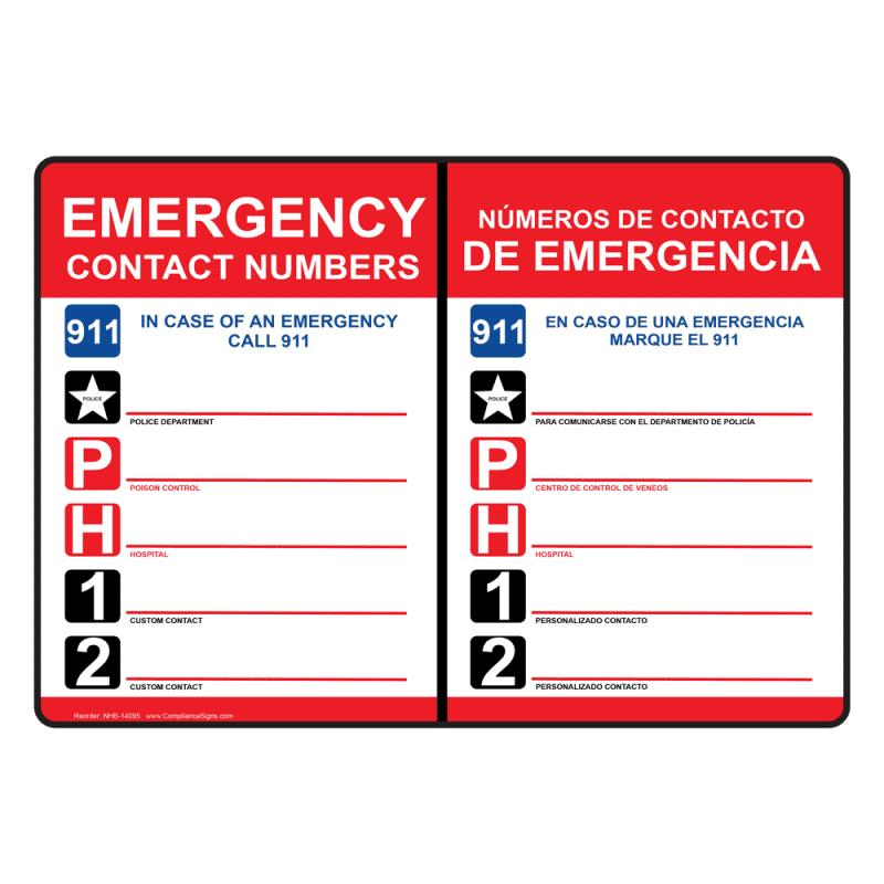 Emergency Contact Form Template shatterlioninfo - emergency contact form