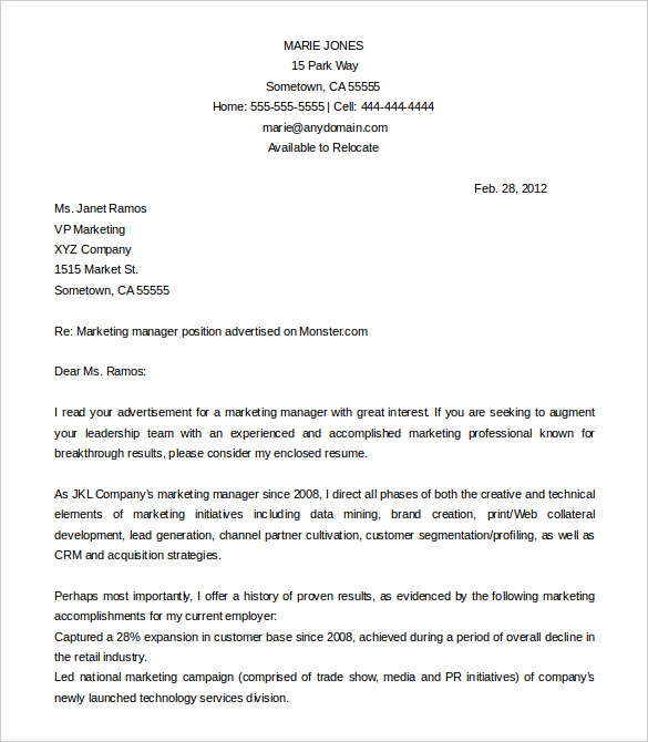Free Cover Letter Template Word shatterlioninfo - letter template in word