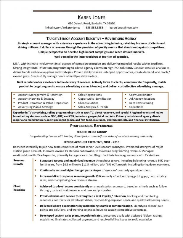 Free Job Resume Template shatterlioninfo - free job resume templates