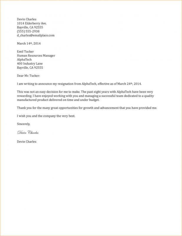 Job Reference Letter Template shatterlioninfo - job reference letter template