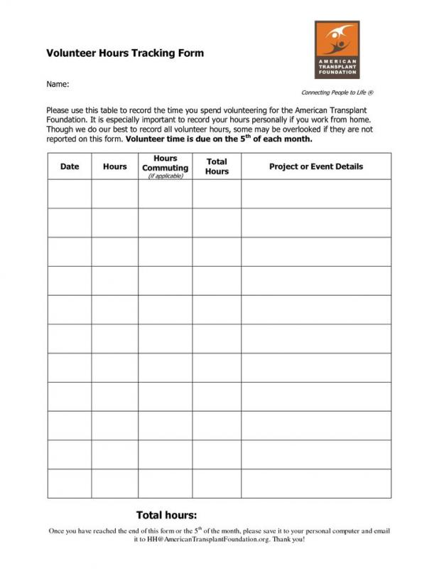 Volunteer Form Template shatterlioninfo