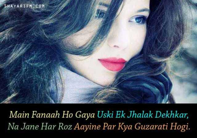 Hindi Attitude Quotes Wallpaper Yeh Naaz Yeh Nigaahein Shayari On Beauty