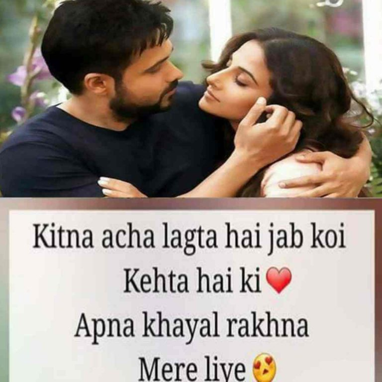 Cute Couple Hd Wallpapers With Quotes In Hindi Best Shayari Of Love Images Impremedia Net