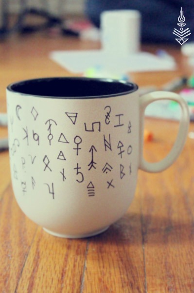 """Personalized Coffee Mug"""