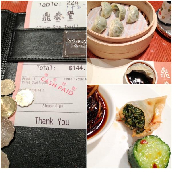 Tai Din Fung Hong Kong | ShesCookin.com