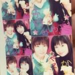 橋本マナミ 17歳の女子高時代、清純でショートヘアの写真