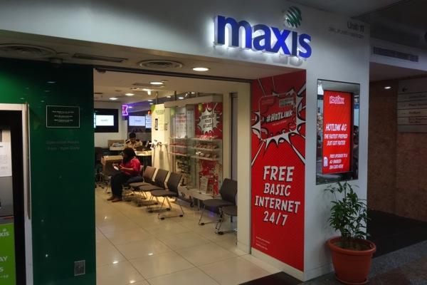 マレーシア MaxisのプリペイドSI...