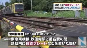 「TBS News i」のニュース動画より