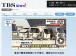 小机での連続放火の様子を伝える「TBS News i」