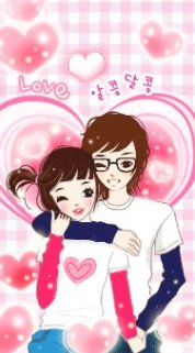 Korean Cartoon Girl Wallpaper Korean Couple Cartoon Shinrise Land