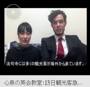 ShinsenArt用動画アイキャッチ画像