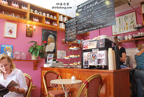 Epi d'Or French Cafe, Kirribilli, Sydney, Australia