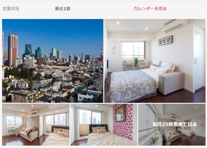 airbnb06