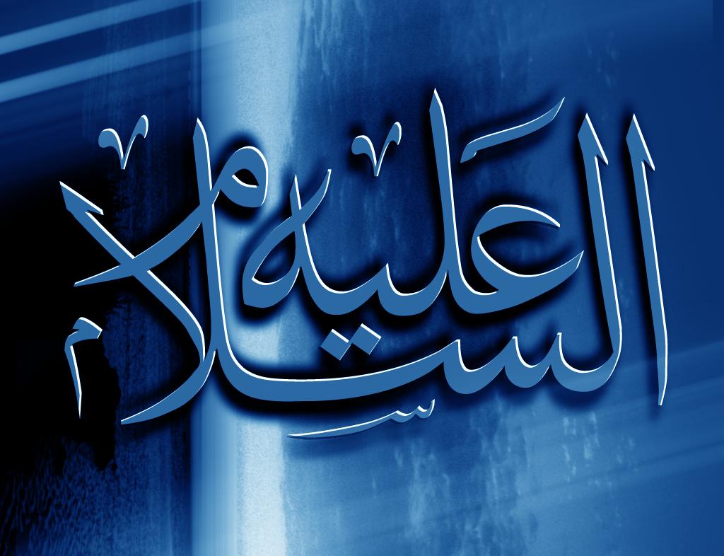 Islamic Quotes In Tamil Wallpapers Galeri Al Qur An Dan Kaligrafi Meniti Jalan Yang Lurus