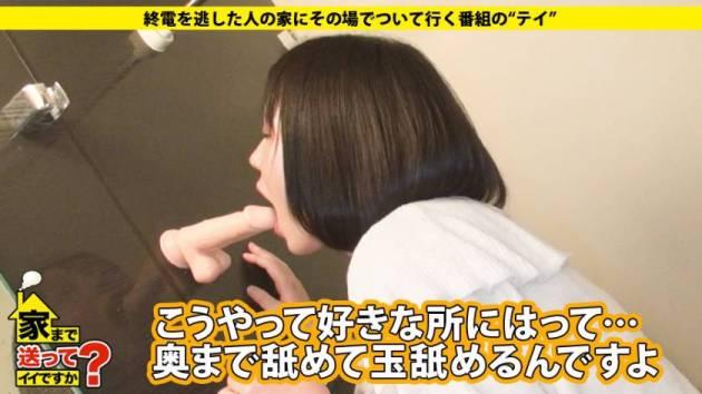 【動画あり】みほさん 29歳 某TV局勤務 家まで送ってイイですか? case.22 277DCV-022 シロウトTV (8)