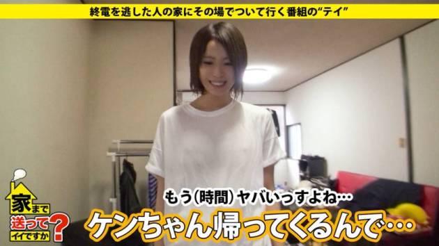 【動画あり】ゆめさん 21歳 キャバクラ嬢 家まで送ってイイですか? case.36 277DCV-036 シロウトTV (16)