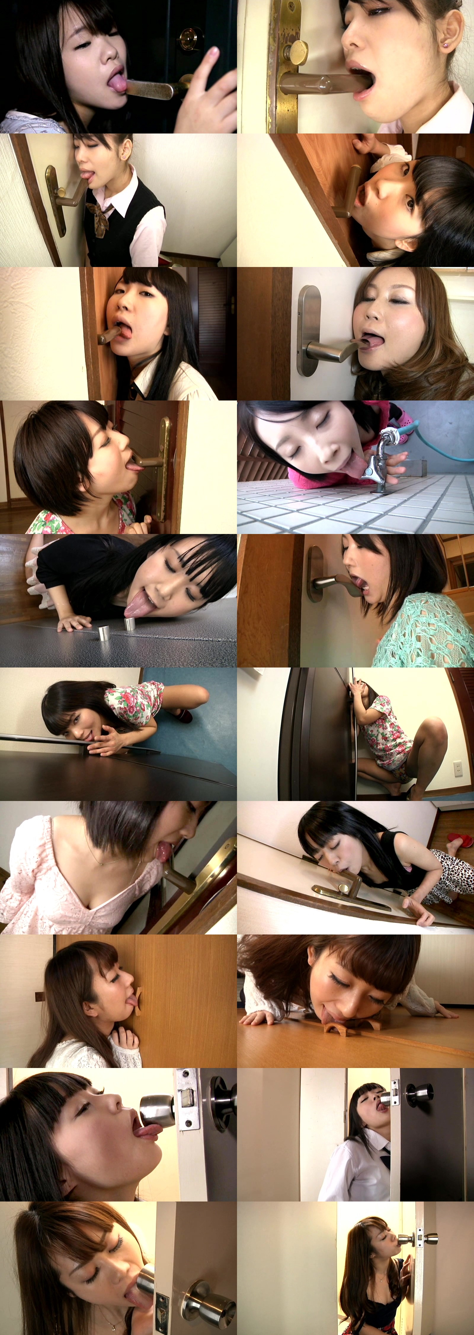 ドアノブ@舐めしゃぶる (2)