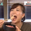 斎藤真美の食事舌