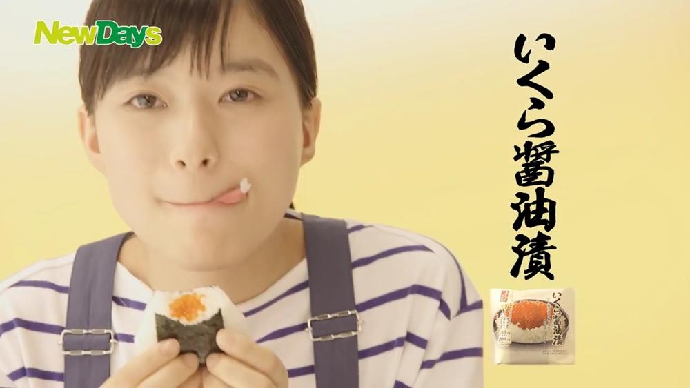 芳根京子の食事舌 (14)