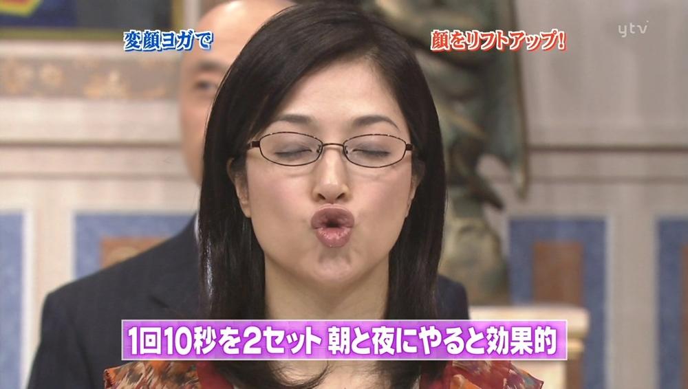 高木美保のキス顔