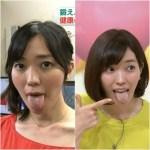 【中村慶子】NHKのファインプレー!ガッツり舌出しに大興奮!(GIFあり)