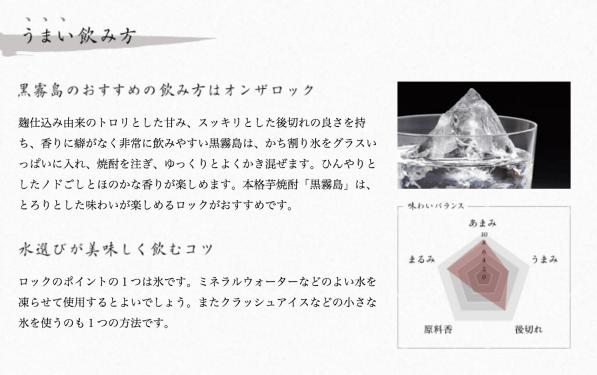 スクリーンショット 2016-03-12 20.11.34
