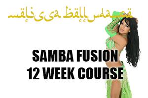 SAMBA FUSION 12 WEEK COURSE