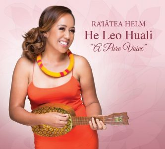 He-Leo-Huali-Cover