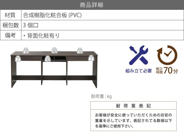 a-life2010 4 selectable size desk office desk 180cm 190cm 200cm