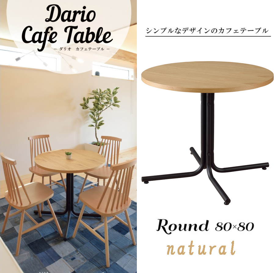 Sofa Tax Japan Dario Cafe Table Round Table End 225tna Natural Light Brown Roundtable Japanese Yen Dining Table Sofa Table Desk Dining Table North European Wooden