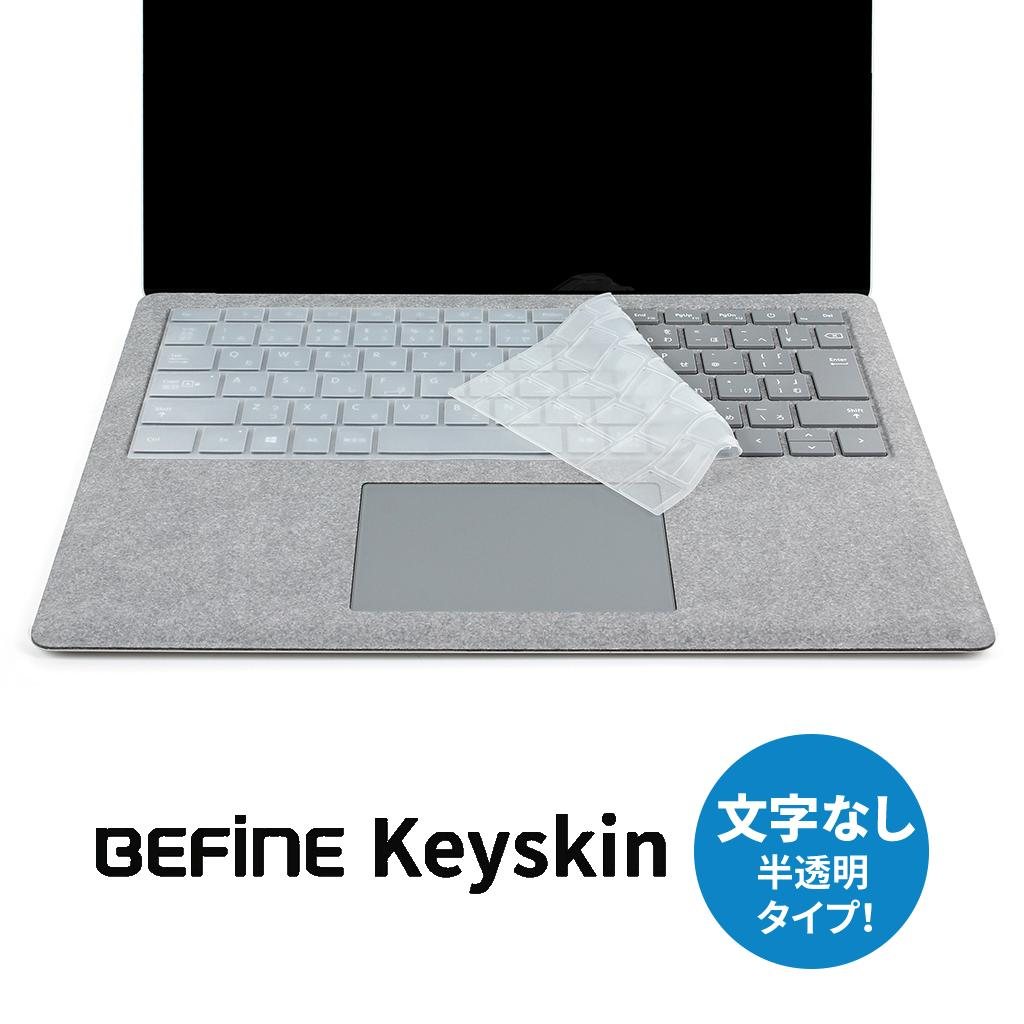 Macbook Air 13 Pro Retina 15 Inches Of Befine Keyskin Keyboard Cover Macbook Air 13 Inches Macbook Pro Retina Display 13 Inches Clear Type Semitransparency Keith Kyn Apple