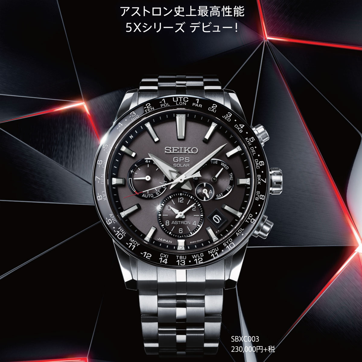 Seiko Astron Seiko Ass Tron Seiko Astron Gps Solar Watch Solar Gps Satellite Radio Time Signal Watch Men Sbxc003