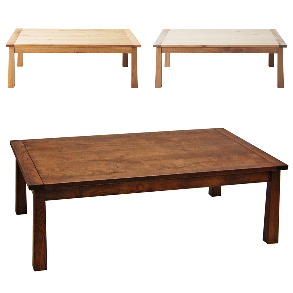 Couchtisch Montain Oak Kotatsu Table Bran 120 75