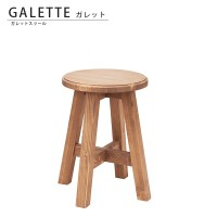 Round Wood Chair - Oxobee.com