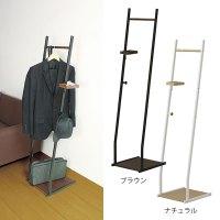 Office Coat Hangers - Home Design