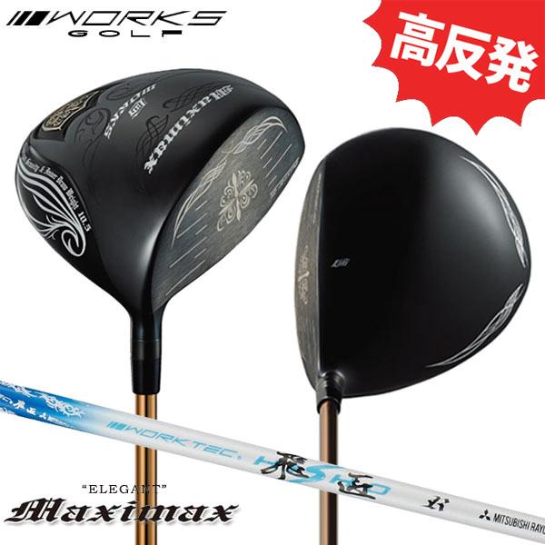atomicgolf Works golf elegant maxi max driver work technical center