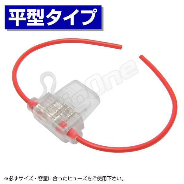 BigOne Flat-type fuse holder ATP fuse box waterproof transparent