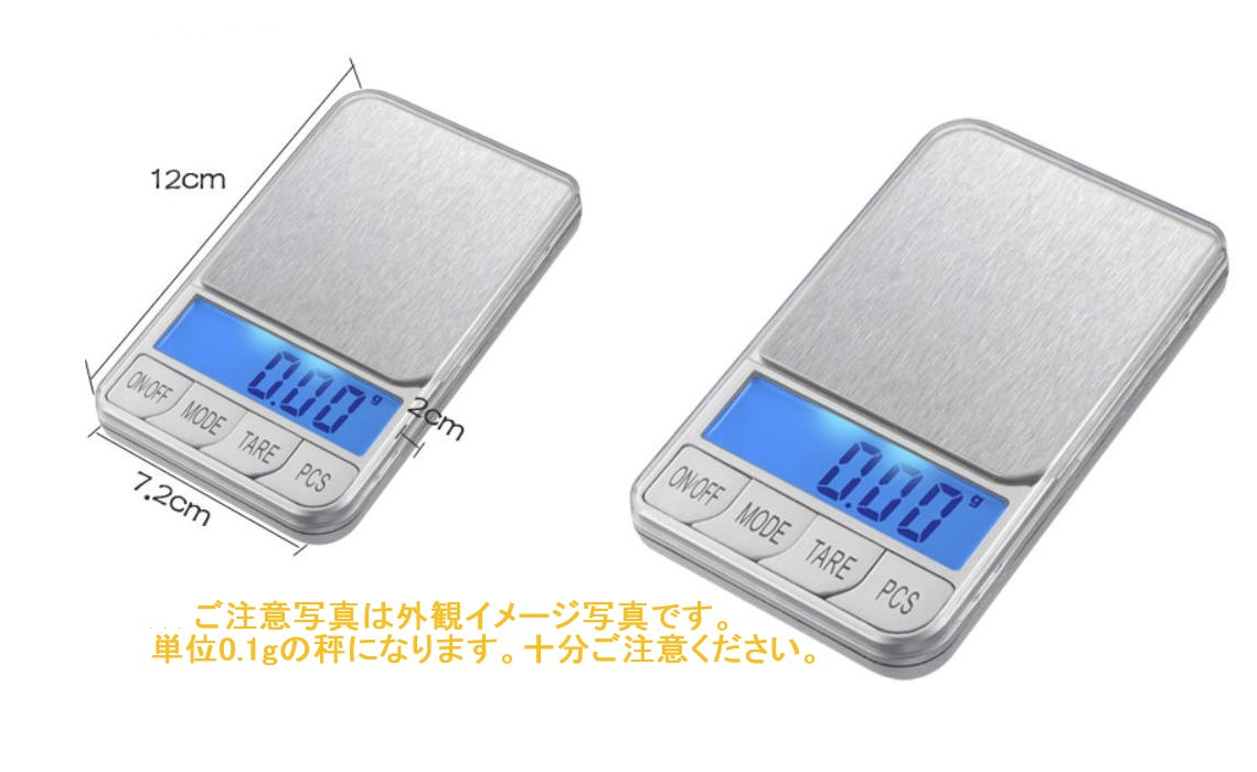 Precision Scale Latest Products Compact Digital Precision Scale Digital Scale Unit 7 1 G And Scales Glowing Precision Counts Than Weighing Up To 500 G With Japan