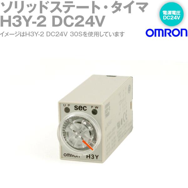 ANGEL HAM SHOP JAPAN OMRON H3Y-2 DC24V Solid-state Timer (DPDT