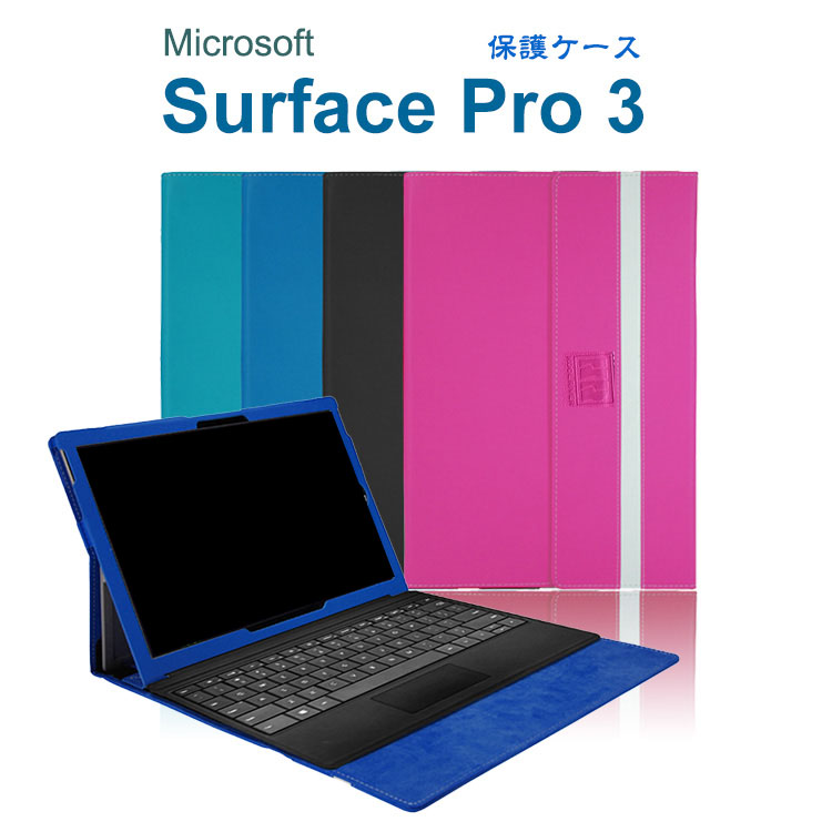 blade Rakuten Global Market surface Pro 3 case leather Techo hand - microsoft surface support number