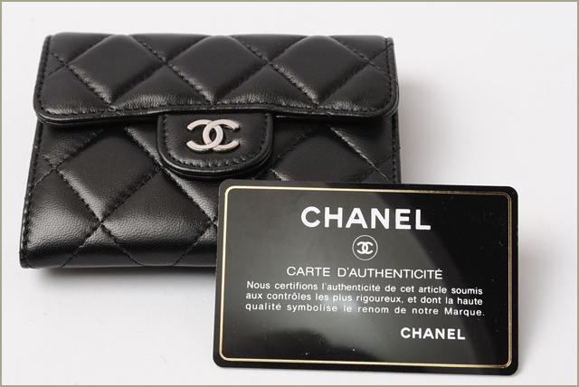 Import Shop Pit Chanel Purse Card Case Chanel A31504