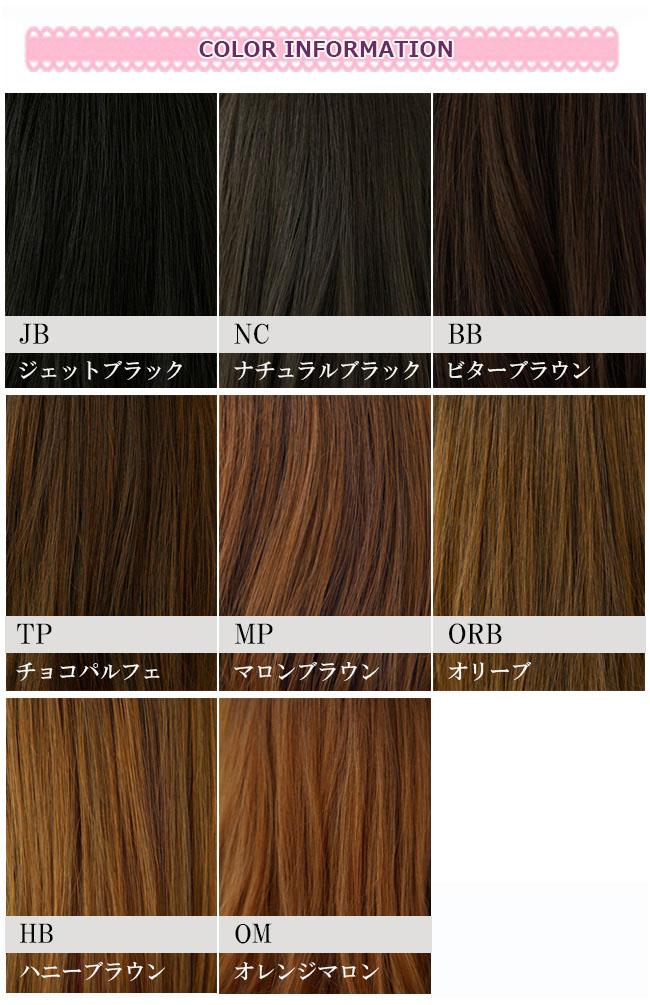 brightlele Rakuten Global Market Wig hand tied Premier me wig