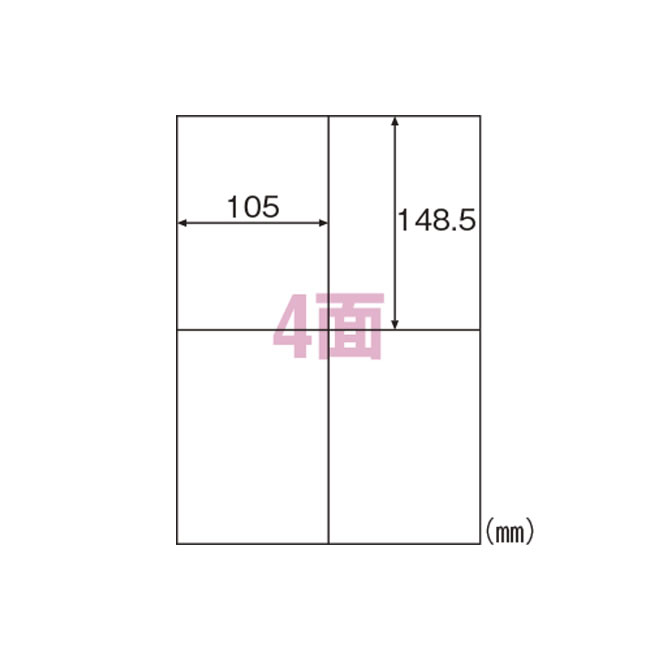 Waki Stationery Avery labels economy 4-sided A4 30 sheet on ELM003S