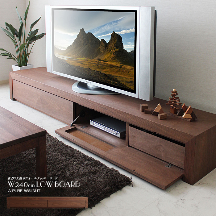 C Style Tv Sideboard 240 Cm Tv Board Walnut Oak Solid Tv - Tv Sideboard