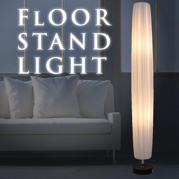 dream-store Rakuten Global Market Light stand fashionable light - living room light stand