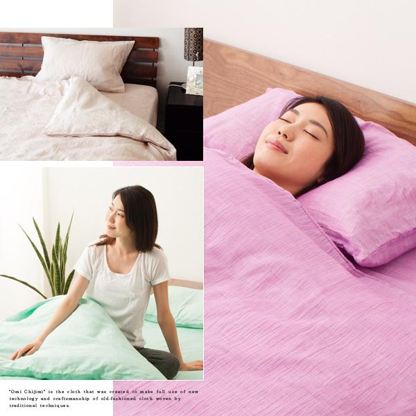 emoor co ltd cover mattress cover caution money futon