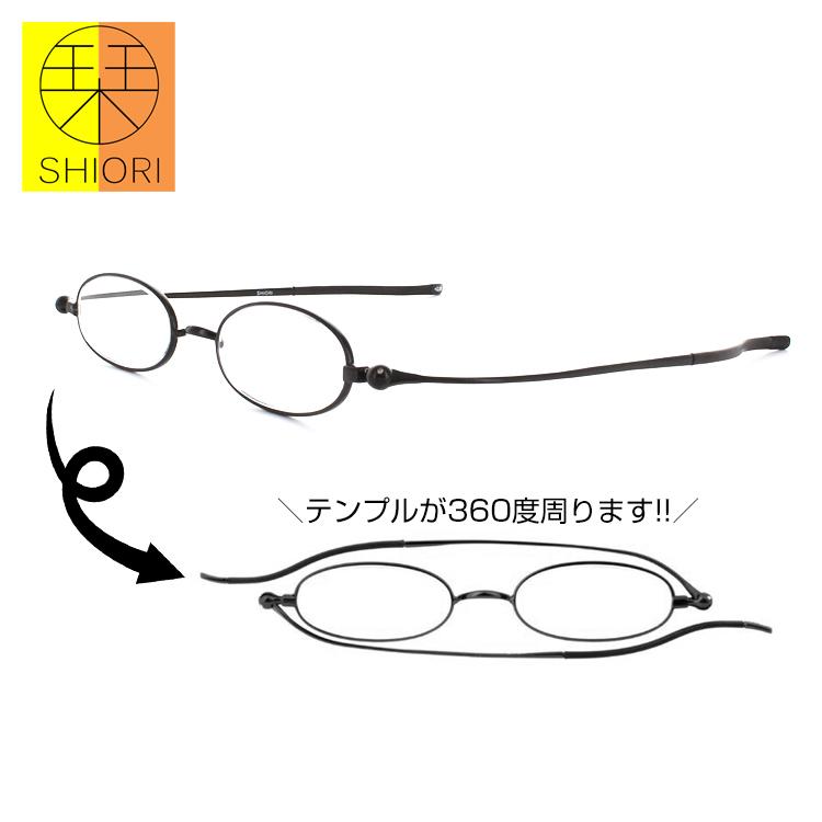 eyeone With the bookmark bookmark SHIORI reading glass convex