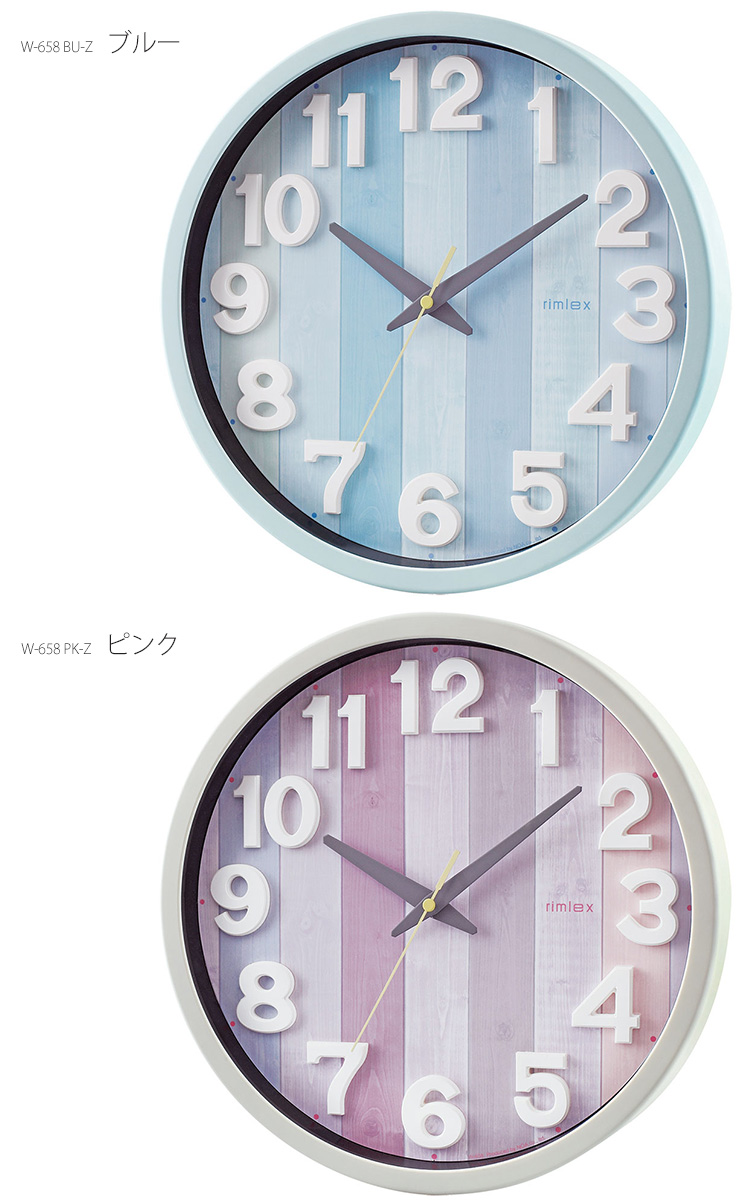Fanciful To Receive Japan Standardtime Radio Information Automatically At Correct Time To Interior Flaner Shop Rakuten Global Natalie Rimlex Controlled Clock Is It Is furniture Wall Mounted Clock Hands